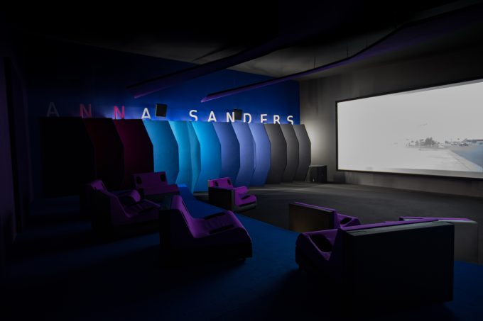 Salle de projection  © Vincent Arbelet