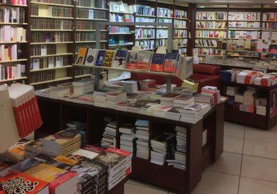 Librairie Papeterie Grangier - 1